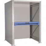 Palettenregal-150x150 Lagerhaltung: So finden Sie das passende Schwerlastregal für Ihre Bedürfnisse